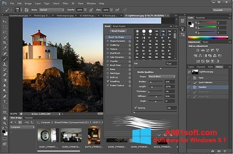 ภาพหน้าจอ Adobe Photoshop สำหรับ Windows 8.1