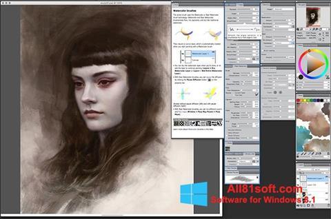 ภาพหน้าจอ Corel Painter สำหรับ Windows 8.1