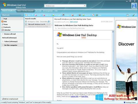 ภาพหน้าจอ Windows Live Mail สำหรับ Windows 8.1