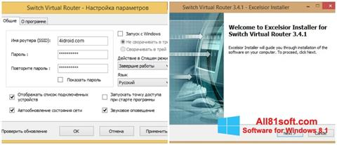 ภาพหน้าจอ Switch Virtual Router สำหรับ Windows 8.1