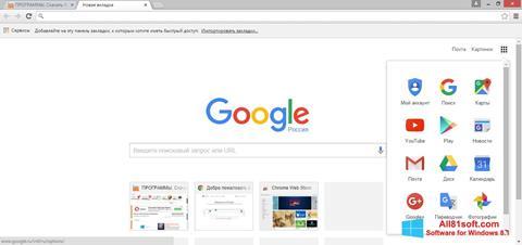 ภาพหน้าจอ Google Chrome สำหรับ Windows 8.1