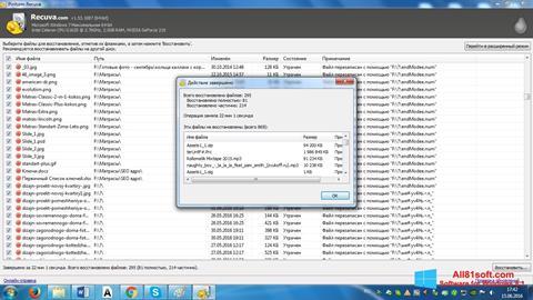 ภาพหน้าจอ Recuva สำหรับ Windows 8.1