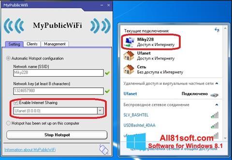 ภาพหน้าจอ MyPublicWiFi สำหรับ Windows 8.1