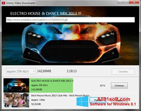ภาพหน้าจอ Ummy Video Downloader สำหรับ Windows 8.1